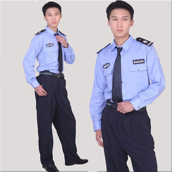 may đồng phục bảo vệ giá rẻ quận 7