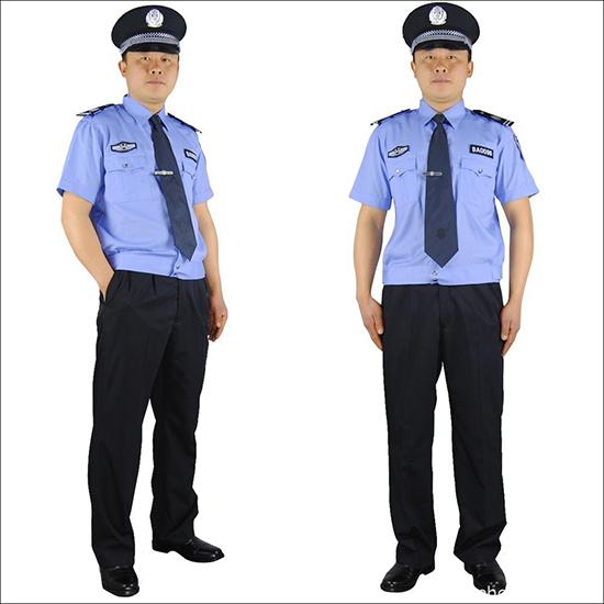 may đồng phục bảo vệ trọn gói quận 7